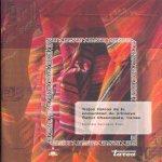 Libro de Trajes típicos de la comunidad de Urinsaya Ñahui Chaccopata, Canas